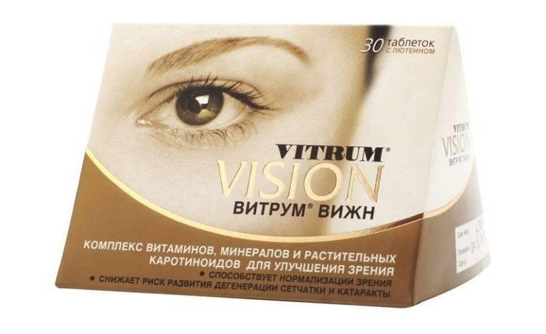 Лечение возрастной дистрофии сетчатки глаза — медикаментами, аппаратным методом или операцией