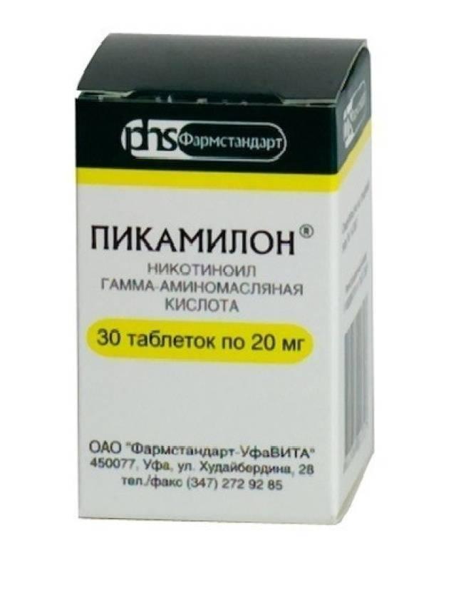 Пикамилон или винпоцетин что лучше. показания к применению