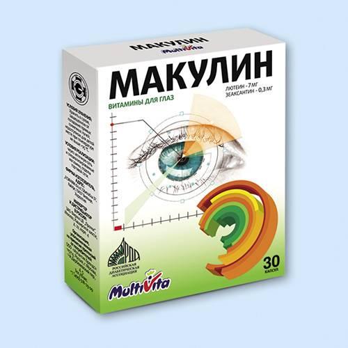Макулин серии multivita — описание и инструкция по применению
