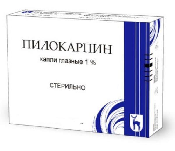 Пилокарпин аналоги - medcentre24.ru - справочник лекарств, отзывы о клиниках и врачах, запись на прием онлайн