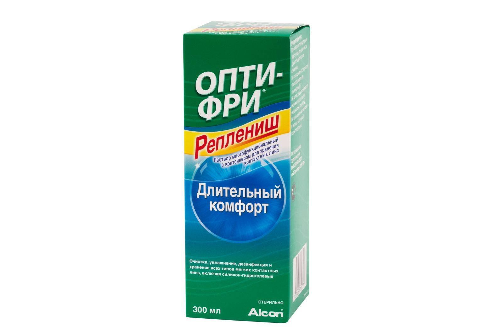 Раствор для линз опти-фри - преимущества и недостатки oculistic.ru раствор для линз опти-фри - преимущества и недостатки