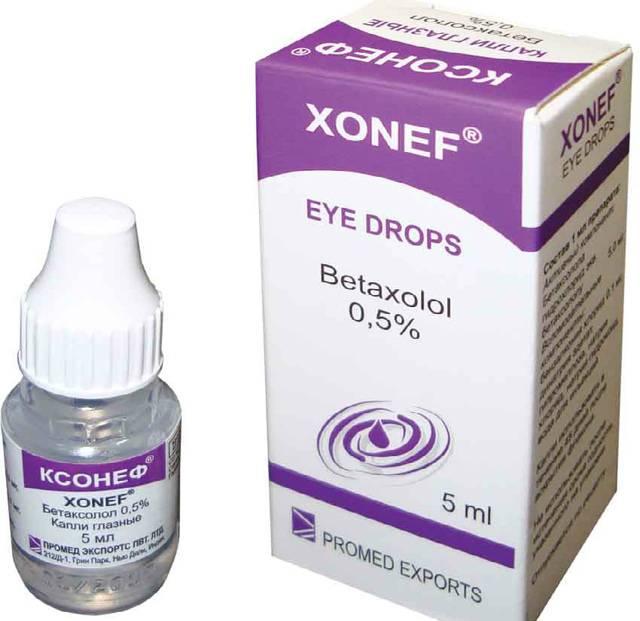 Глазные капли при сахарном диабете 2 типа (для закапывания глазного дна диабетикам)