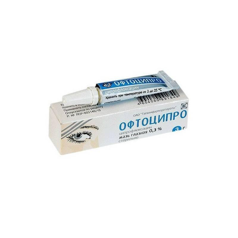 Офтоципро мазь глазная: инструкция по применению, состав, аналоги