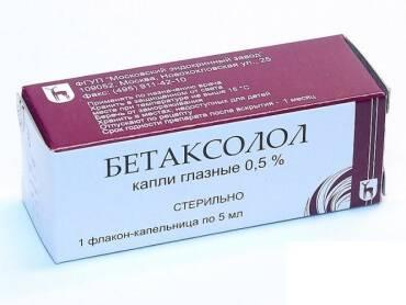 Бетаксолол: инструкция по применению, цена, отзывы, аналоги, капли и таблетки