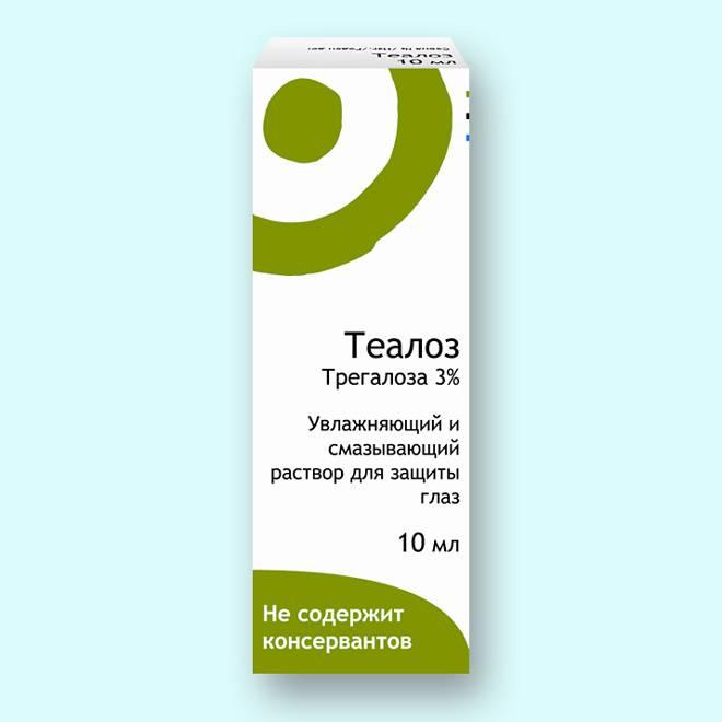 Теалоз - инструкция по применению, цена в аптеках, отзывы