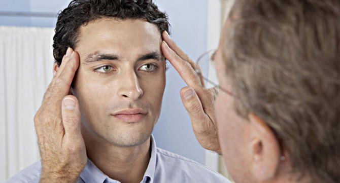 Дергается верхнее веко левого глаза причины лечение