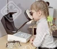 Аппарат для диагностики по трём видам разделения полей зрения форбис
