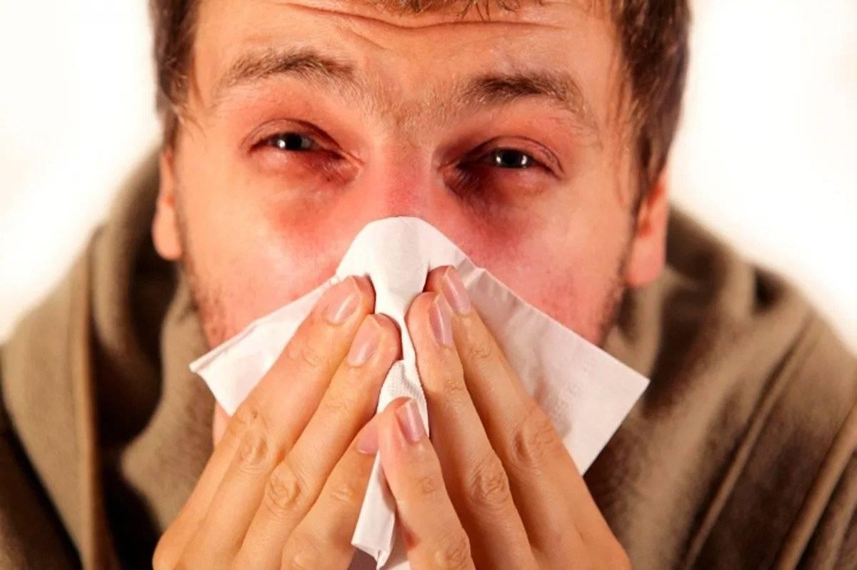 Что делать, если слезятся глаза при простуде?