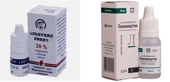Альбуцид (сульфацил натрия) в нос детям, инструкция по применению, состав
