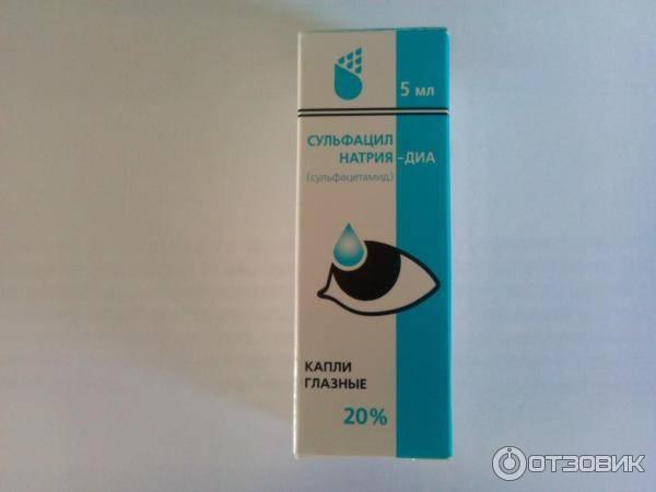 Цинковые капли для глаз – особенности применения