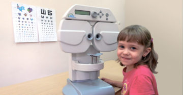 Визотроник для глаз — офтальмология