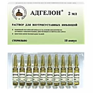 Аналоги алфлутопа: дешевле, заменители российского производства, в уколах и таблетках
