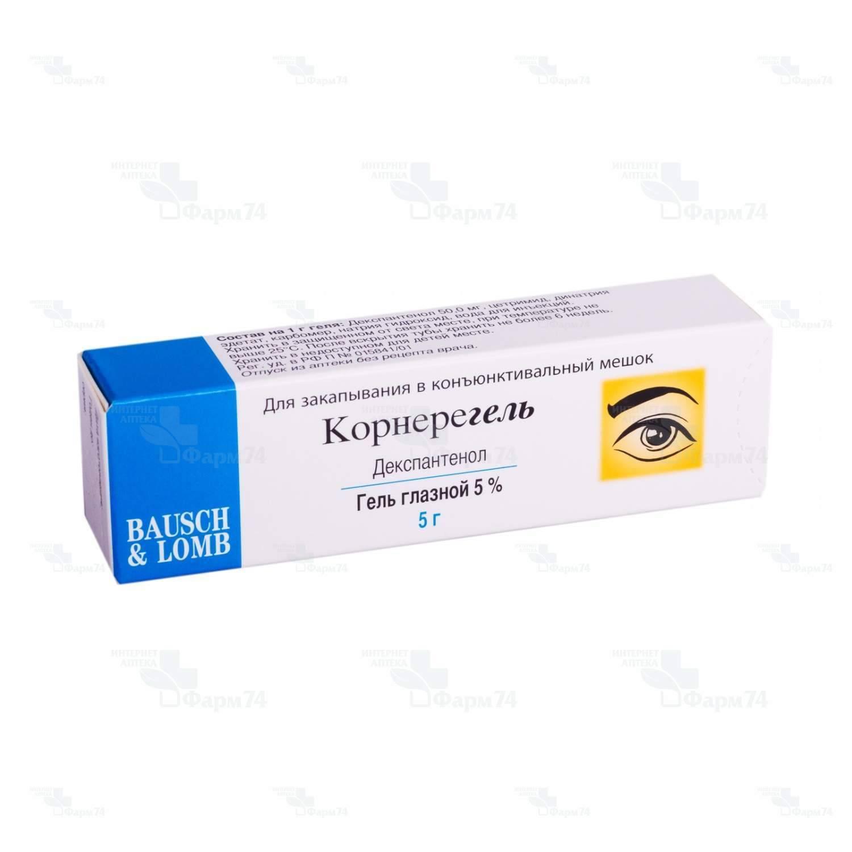 Мазь 5% или гель глазной корнерегель: инструкция по применению