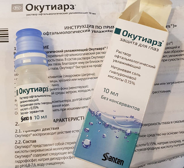 Окутиарз - инструкция по применению, цена в аптеках, аналоги