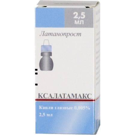 Купить ксалатамакс капли глазные 0,005% 2,5мл цена от 220руб в аптеках москвы дешево, инструкция по применению, состав, аналоги, отзывы