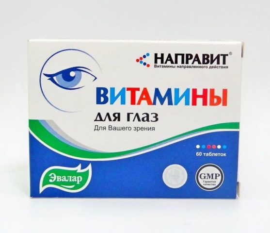 Препараты для укрепления сетчатки глаз