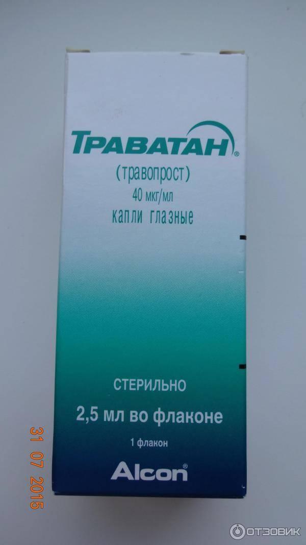 Глазные капли траватан: инструкция по применению, аналоги oculistic.ru глазные капли траватан: инструкция по применению, аналоги