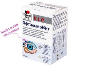 Какие витамины нужны для укрепления сетчатки глаза