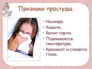 Почему у ребёнка слезятся глаза и насморк