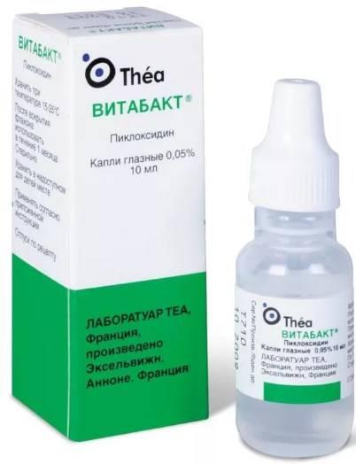 Витабакт при ячмене на глазу