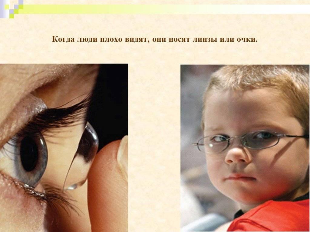 Если один глаз видит хуже другого то это катаракта tvstv