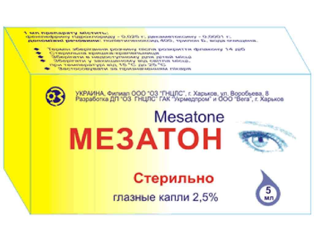 Глазные капли и ампулы мезатон: инструкция по применению, цена, показания к применению - medside.ru
