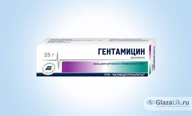Гентамициновая мазь: средство для лечения заболеваний кожи