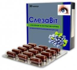 Слезавит витамины для глаз - инструкция, цена, отзывы
