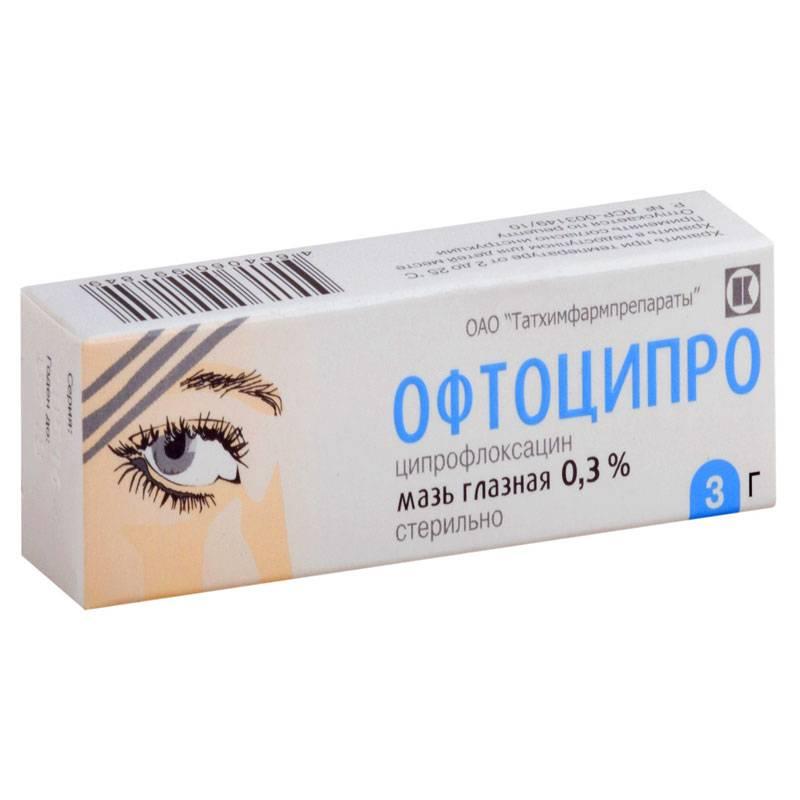 Офтоципро, цена в санкт-петербурге от 143 руб., купить офтоципро, инструкция, мазь, 4604060991849