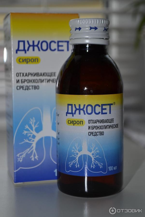 Миртикам сироп и таблетки - инструкция, цена, отзывы