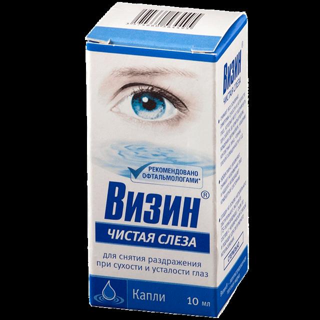 Визин глазные капли: инструкция по применению, цена, аналоги