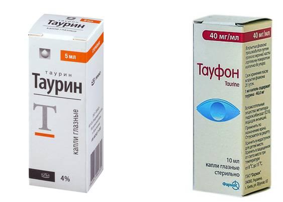 Какие глазные капли лучше – таурин или тауфон oculistic.ru какие глазные капли лучше – таурин или тауфон