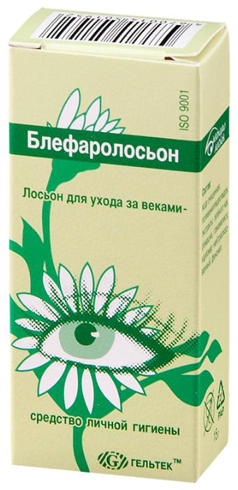 Блефарогель 1 - препарат для век и кожи вокруг глаз, лечебные свойства