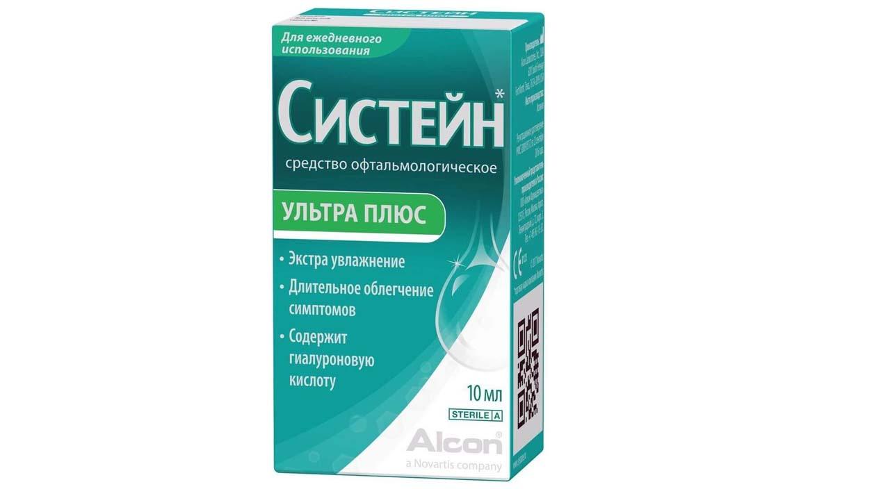 Капли для глаз с гиалуроновой кислотой: перечень эффективных препаратов и их применение