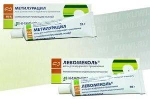 Что лучше и эффективнее левомицетин или тетрациклин