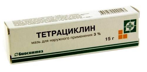 Эритромициновая мазь - инструкция по применению, цена, аналоги эритромициновая мазь - инструкция по применению, цена, аналоги
