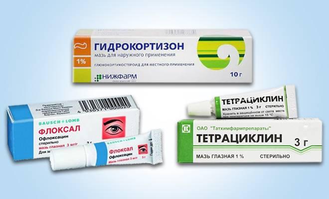 Мазь от ячменя на глазу: тетрациклиновая, эритромициновая и гидрокортизоновая — сравнение и рекомендации к применению