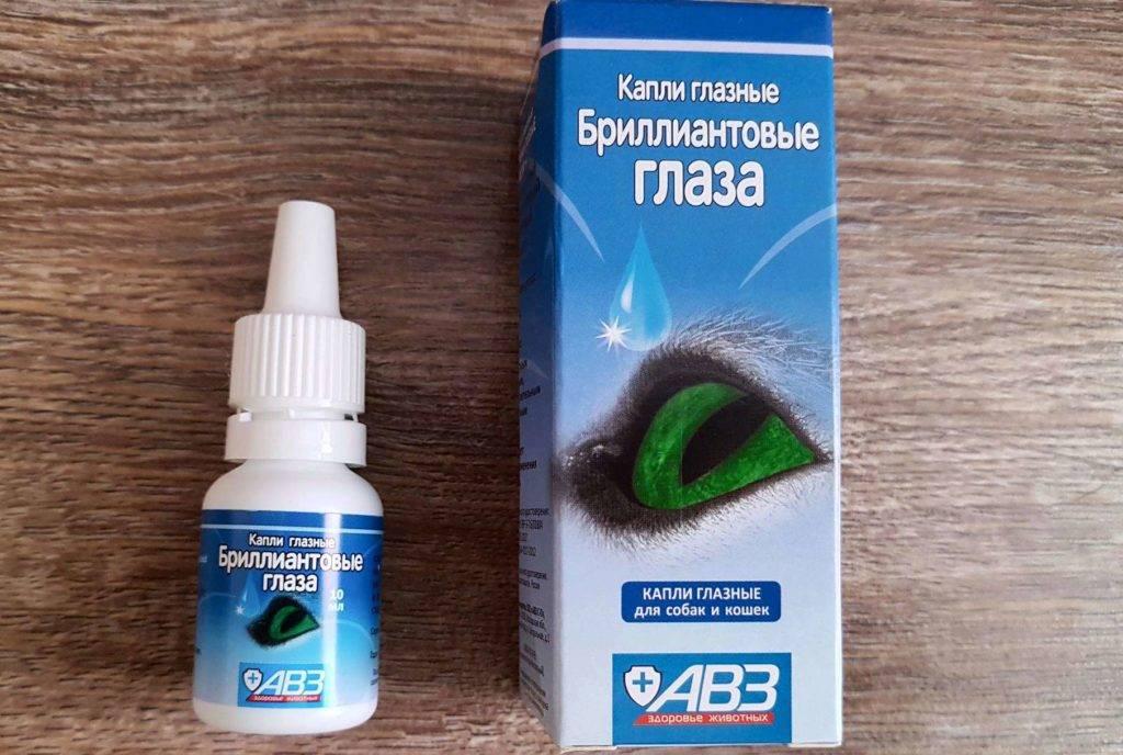 Глазные капли от слезоточивости : инструкция по применению | компетентно о здоровье на ilive