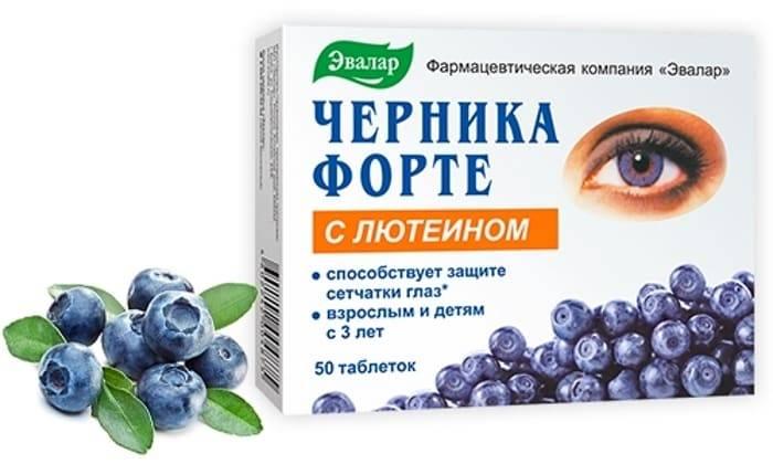 Чем заменить витамины нутроф тотал - мед портал tvoiamedkarta.ru