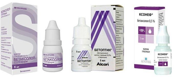 Препарат: ксонеф в аптеках москвы