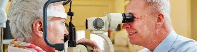 Улучшение сумеречного зрения или как избавиться от куриной слепоты