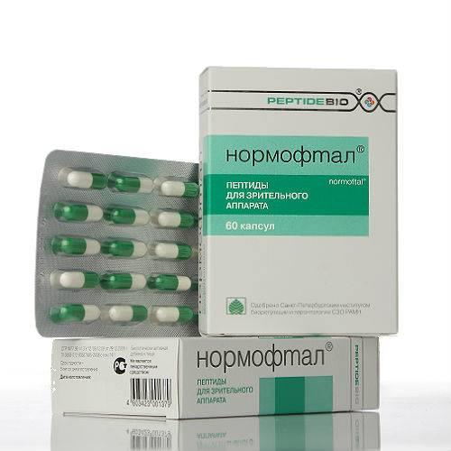 Глазные витамины нормофтал: инструкция, аналоги, цена