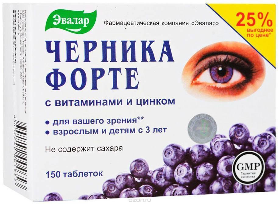 Глазные капли для улучшения зрения при дальнозоркости, витамины для глаз