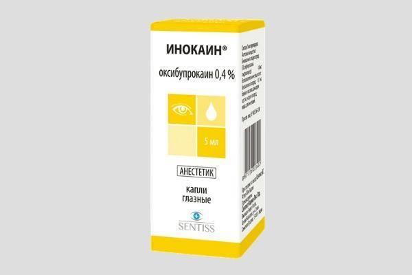 Инокаин® (inokain)