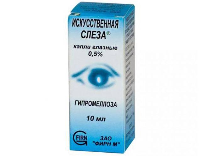Кетотифен капли глазные — инструкция, цена, отзывы