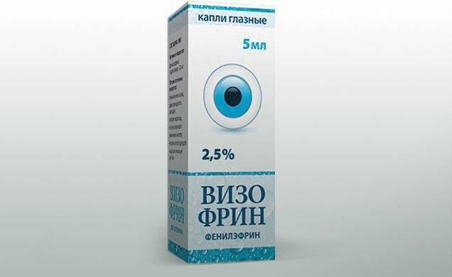 Чем заменить глазные капли ирифрин — аналоги препарата oculistic.ru чем заменить глазные капли ирифрин — аналоги препарата
