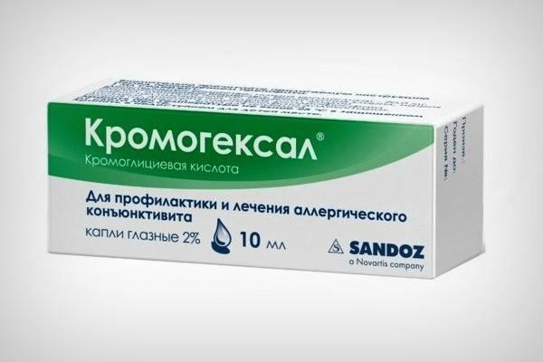 Кром-аллерг аналоги и заменители последнего поколения - 103doctor.ru