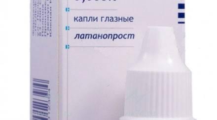 Бетофтан: инструкция по применению, аналоги глазных капель