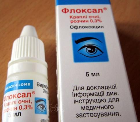 Флоксал - 43 отзыва, инструкция по применению