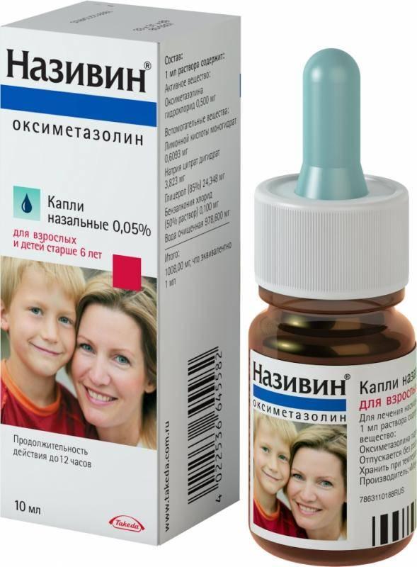 Детский називин — препарат, вызывающий жаркие споры педиатров. справедливы ли мнения о его опасности?